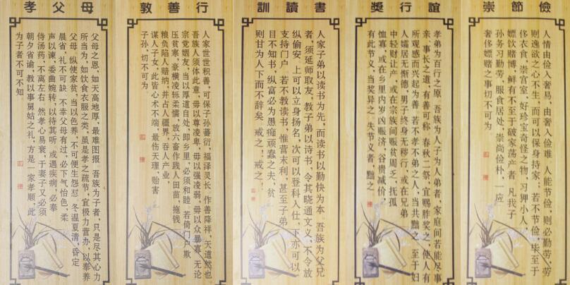 泰兴何氏宗祠:何氏家族一辈子的家风记忆
