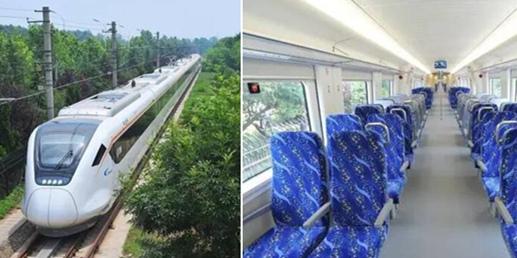 一次看个够,长株潭城铁列车原来长这样