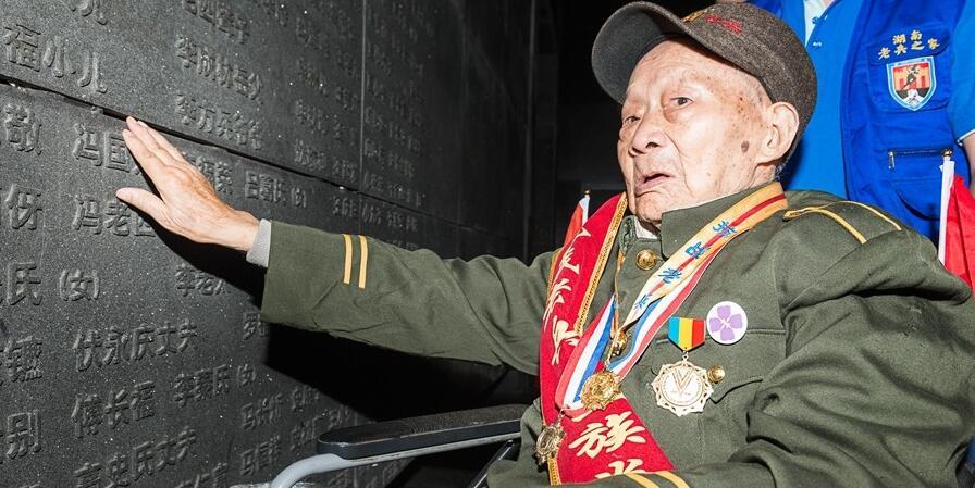 国家公祭日 旧照重发悼念南京大屠杀死难者