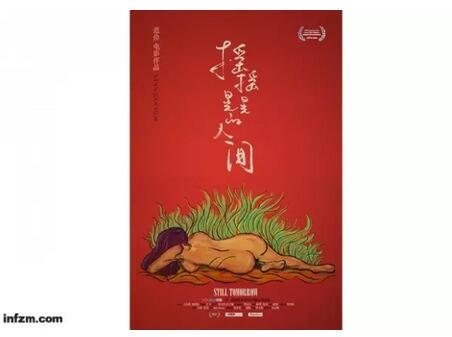 诗人余秀华离了婚,但她想要的情爱还不知道在哪里