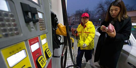 中国国内油价年内第九次上调 创四年来最大涨幅