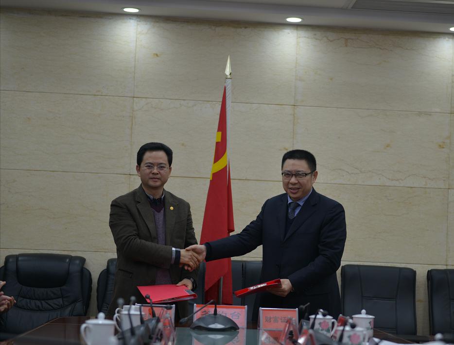财富证券与邵阳县人民政府签署金融扶贫合作协议