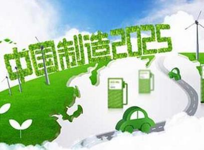 """湖南创建""""中国制造2025""""试点省建议获工信部重点办理"""