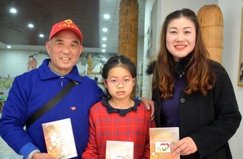湖南推出《中国好人·声音故事》 用声波传播好人故事
