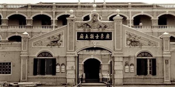 西风东渐:20世纪初叶的广州