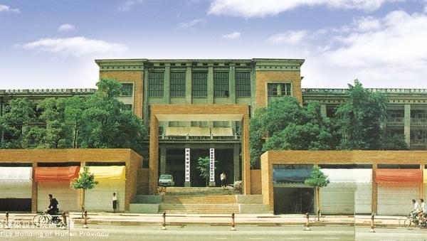 故事丨湖南省建筑设计院办公楼往事(下)是ui设计师培训机构图片