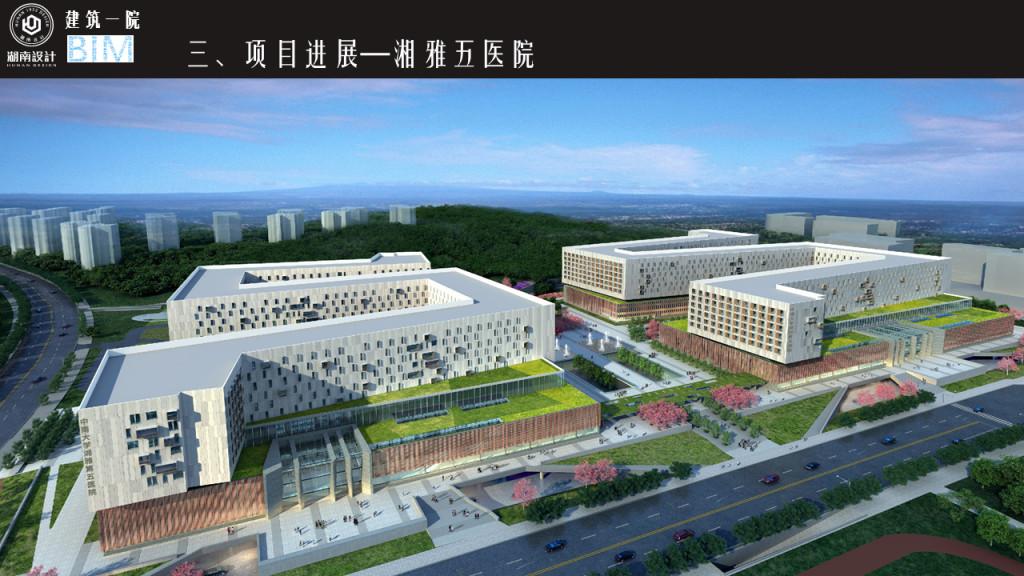 湖南省建筑设计院BIM文化v文化一等奖项目石狮室内设计哪家专业图片
