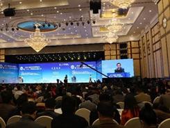 2016年网络安全湖南峰会在长沙召开 学者专家共谋网络安全之道