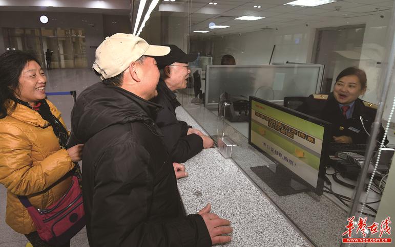 长株潭城铁今日首发 初期每天间隔1小时一趟车