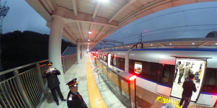 [图文直播]长株潭城铁正式开通 开启融城生活