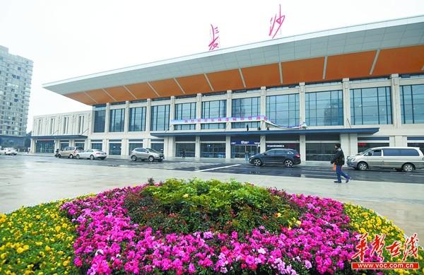 长株潭城际铁路今日开通运营 票价从5元到29元不等