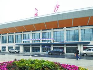 华声直播>>长株潭城际铁路正式开通 开启全新融城生活