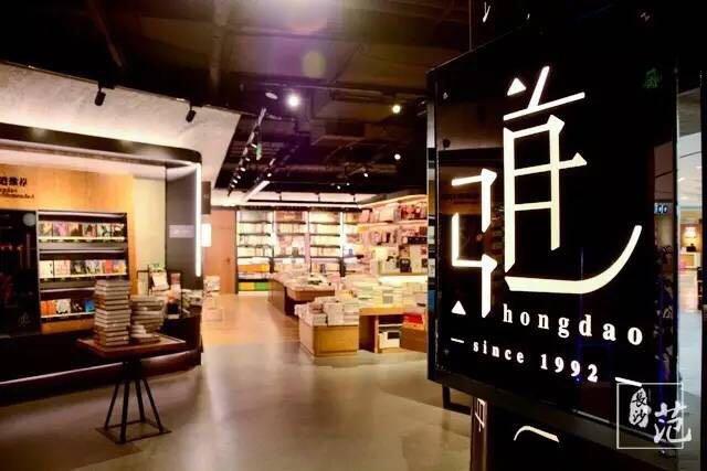 长沙海信广场六楼,就隐藏着一家弘道新开的书店.