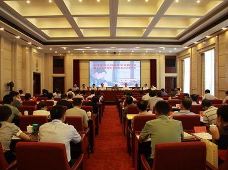 杜家毫主持省委常委会会议 分析研究明年经济工作