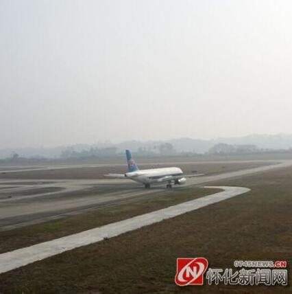 2600米跑道投入使用后,怀化芷江机场将陆续恢复北京,北海,广州等航线