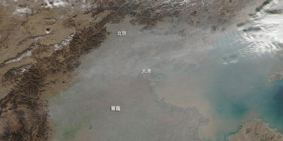 NASA拍北京雾霾15年:变化触目惊心