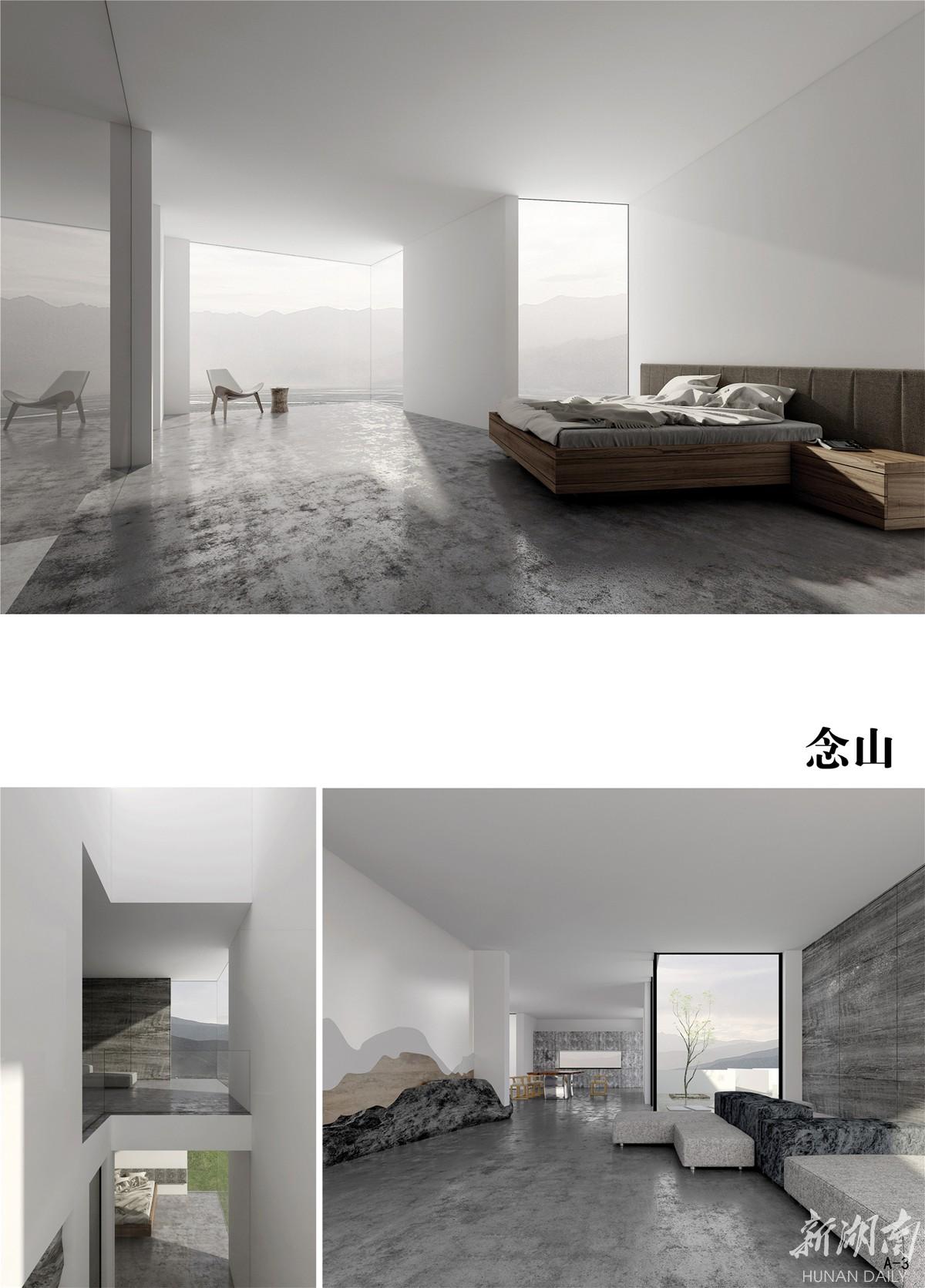 第16届湖南省室内设计大赛金奖作品展·家居空间类