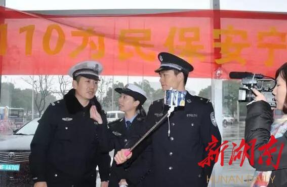 """公安110,为民保安宁 岳阳""""微直播""""110宣传日"""