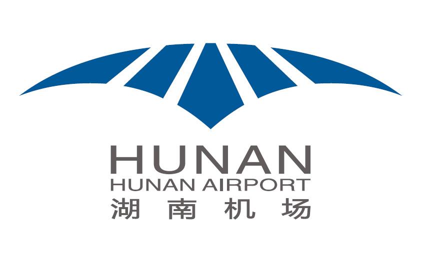 湖南机场集团:建设区域性国际航空枢纽