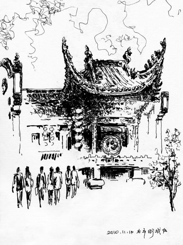 湘江 读书     长沙化龙池      文丨聂浩      钢笔风景速写的艺术