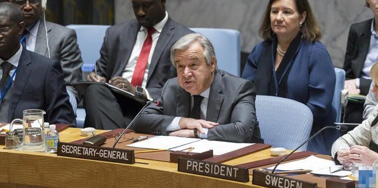 古特雷斯就任联合国秘书长后首次在安理会正式发言