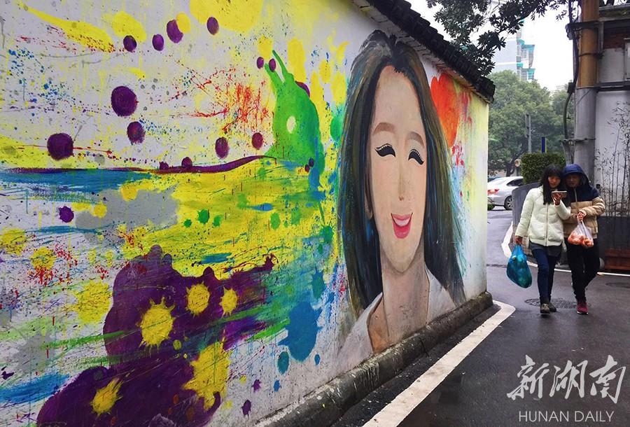 彩绘画作让长沙老巷焕新颜