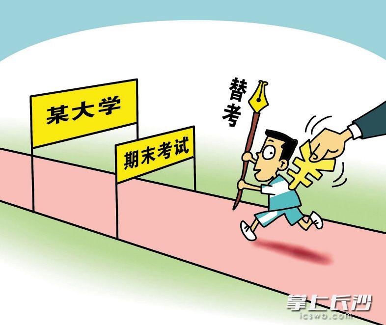 据1月11日中国之声《新闻纵横》报道,临近期末,大部分全国大学生图片