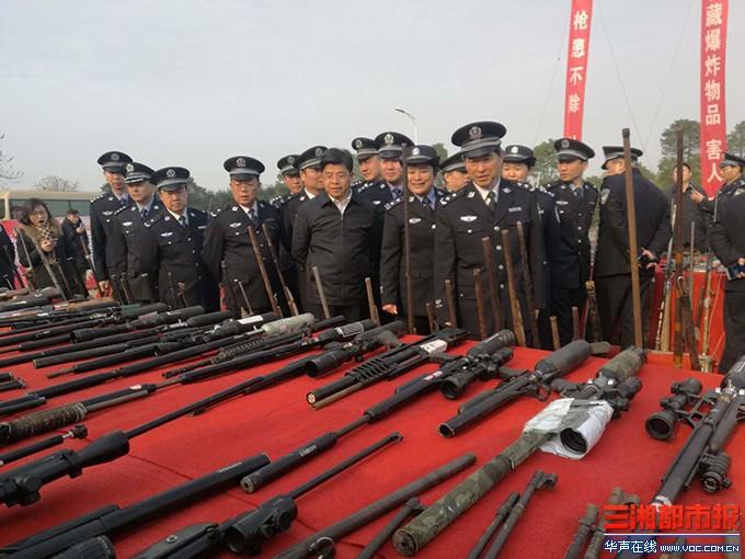 湖南举行收缴整治枪爆物品专项行动战果展示暨集中销毁