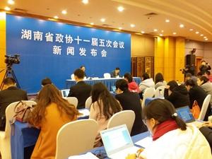 华声直播>>湖南省政协十一届五次会议新闻发布会