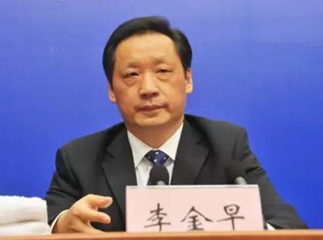 2017年全国旅游工作会议召开 李金早作报告 许达哲致辞