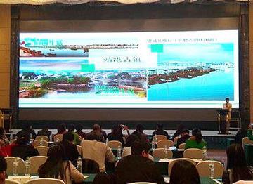 湖南举行旅游推介会 金牌导游推介8条精品旅游线路