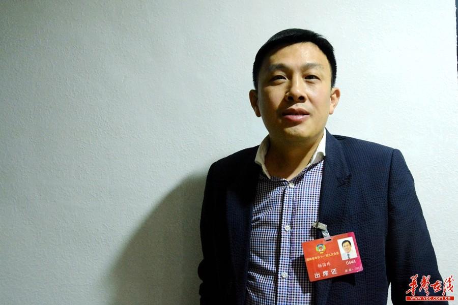 [湘商问道两会]委员杨国林:加强新业态旅游安全管理迫在眉睫