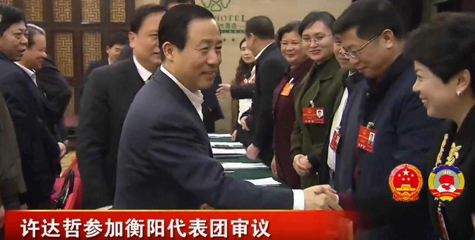 许达哲参加衡阳代表团审议