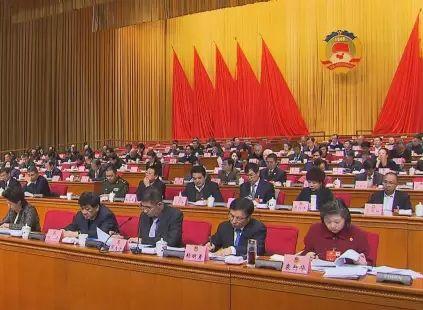 湖南省政协十一届五次会议举行第三次大会