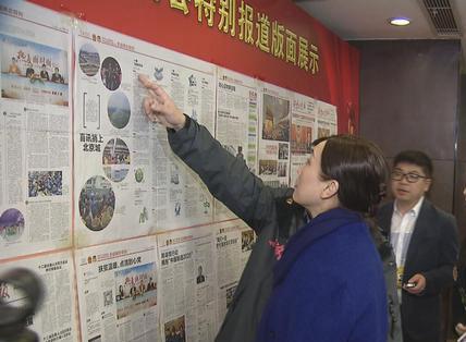 李微微看望两会新闻工作者:讲好政协故事 凝聚社会力量