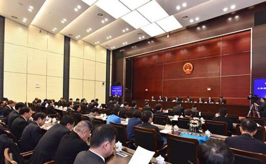 湖南省十二届人大七次会议主席团举行第四次会议