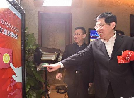 韩永文看望慰问省人大会新闻工作者:感谢你们的辛勤工作