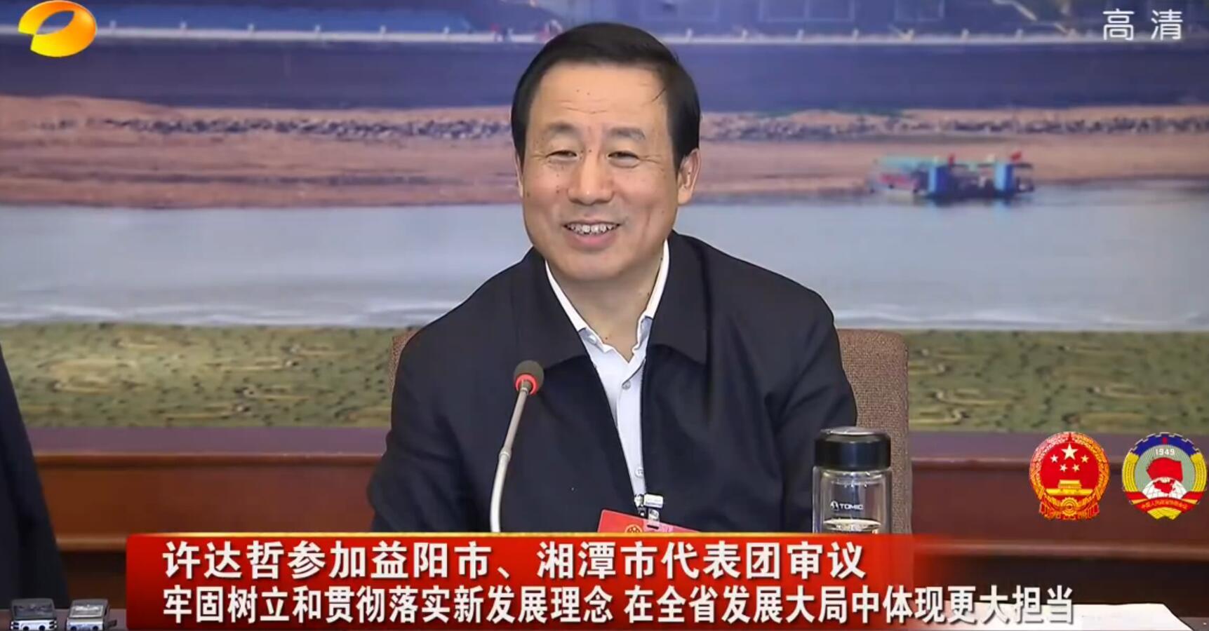 许达哲参加益阳市、湘潭市代表团审议