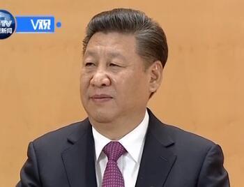 """习近平诠释解决世界问题的""""中国方案"""""""
