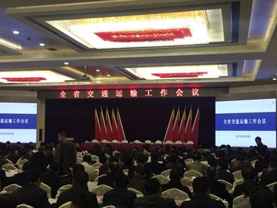 华声直播>>湖南全省交通运输工作会议 全力推进办人民满意交通