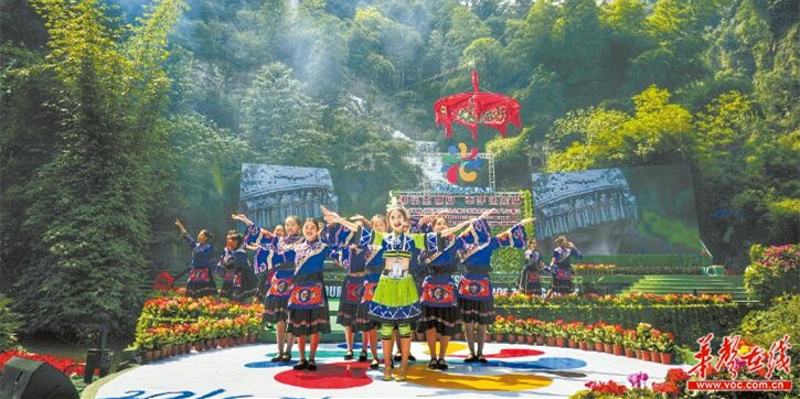 2016中国湖南国际旅游节在张家界开幕