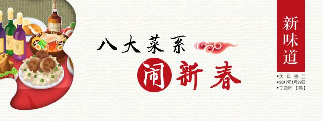 /meishi/2676500.html