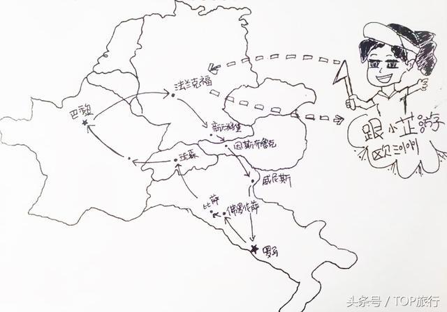 长沙旅行手绘线路图