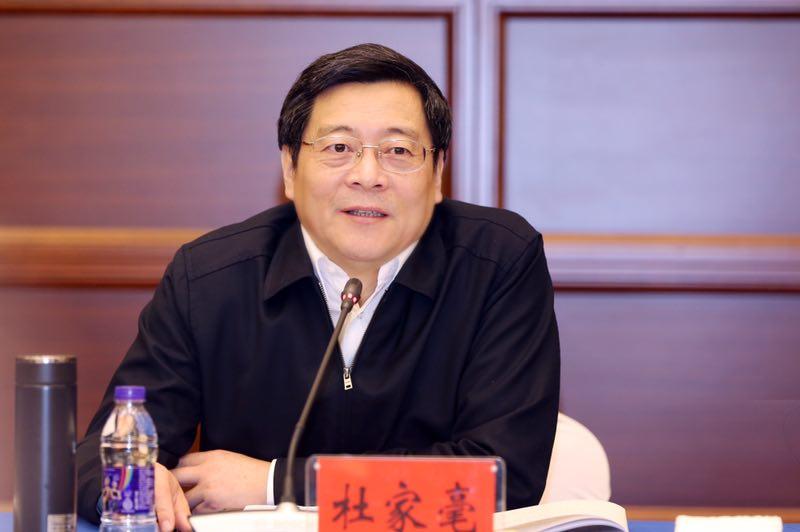 湖南召开全省组织部长会议 杜家毫作重要讲话