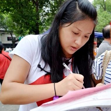 【中国好人·声音故事】助人为乐好人——伏雯