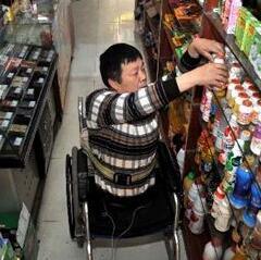【中国好人·声音故事】诚实守信好人——彭水林