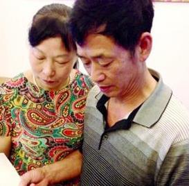 【中国好人·声音故事】诚实守信好人——潘尧生