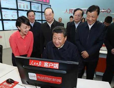 """习近平""""2.19""""讲话一周年 人民日报发重磅文章"""