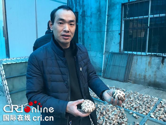 【网络媒体走转改】重庆城口修齐镇精准扶贫有妙招