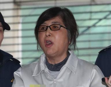韩媒:特检组确认崔顺实至少藏匿百亿韩...
